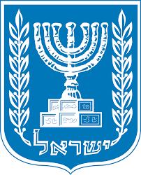 israeligovlogo